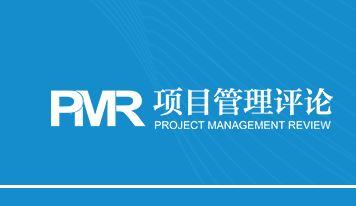 "Prosci 全球业务执行副总裁Mark Dorsett在2019年PMI(中国)年度大会发表了 ""如何使用变革管理实现项目成功""的主题演讲,并接受了《项目管理评论》杂志的采访, PMI, Project Management Review, 项目管理评论, 组织变革, 企业变革, 项目管理, 变革管理"